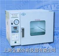 DZF-III型真空恒温干燥箱(普通型) DZF-III型