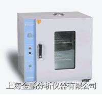 PYX-DHS  350-BS-Ⅱ型隔水式电热恒温培养箱 PYX-DHS  350-BS-Ⅱ型