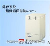 超低温保存箱MDF-C8V  MDF-C8V