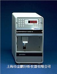 冰点渗压仪030(畅销型号) OSMOMAT 030