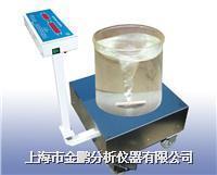 H01-2A称重搅拌器 H01-2A