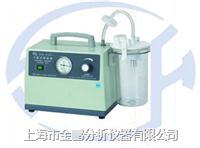 YB-SXT-1型手提式吸痰器 YB-SXT-1