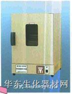 电热恒温干燥箱DHG-9077A DHG-9077A