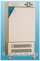 生化培养箱SHP-080 SHP-080