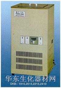 低温恒温槽DKB-1915 DKB-1915