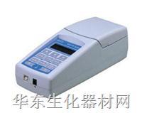 SD9012AB水质色度仪 SD9012AB