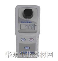 SYL-1B余氯计(仪) SYL-1B