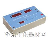 DpHJ-2、3 pH计检定仪 DpHJ-2、3