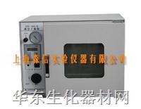 DZG-6000系列台式真空干燥箱 DZG-6000系列