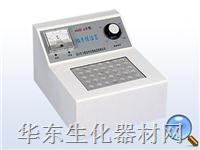 HW-8B型微量恒温器 HW-8B
