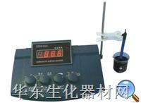 数显电导率仪-DDS-12A DDS-12A