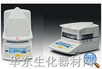 水份测定仪-MA45/MA145 MA45/MA145