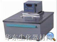 超级恒温水槽MP-501A MP-501A