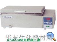 电热恒温水槽 电热恒温水槽