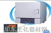 BSX2系列可程式箱式电阻炉 BSX2系列