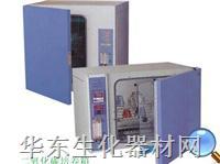 二氧化碳培养箱-HH.CP-T HH.CP-T