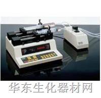 Pump 33 双通道注射泵 Pump 33