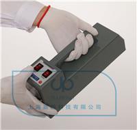 手持式紫外分析仪 ZF-5