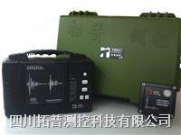 国家**认可爆破监测设备 NUBOX-6016智能爆破测振仪
