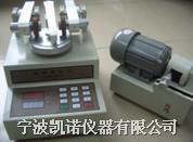 漆膜磨耗仪JM-IV JM-IV