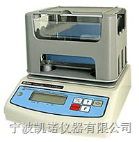 数显直读固体密度计 SD-300 陶瓷密度计 SD-300 陶瓷密度计