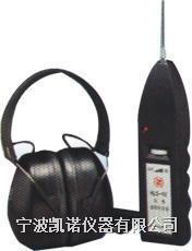 MOISTE2机械故障听诊器 MOISTE2