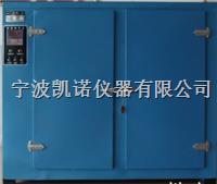SC202-4YB远红外(PET)塑料烘箱 SC202-4YB