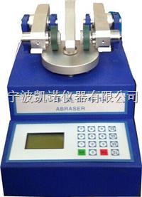 宁波JM-V 新款漆膜磨耗仪 JM-V