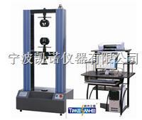 宁波WDW-10A微机门式万能试验机 WDW-10A