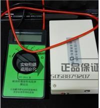 YFT2014耐油防腐涂料电阻率测定仪 YFT2014新