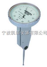 2899-05英示端面长测针杠杆百分表 2899-05