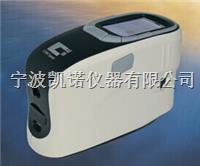 CS-600彩谱纺织布料分光测色仪 CS-600