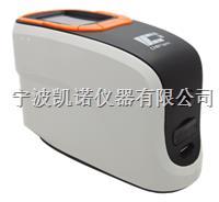 CS-660B彩谱卧式分光测色仪 CS-660B