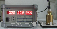 宁波矽鋼片鐵損測試儀新款DAC-IR-2C DAC-IR-2C