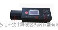 1級聲校准器AWA6223+