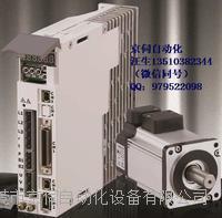 KSMA04LG4伺服马达