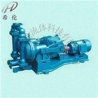 电动隔膜泵 DBY