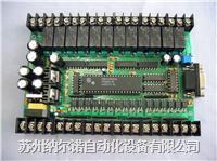 自制的PLC——已投入应用2年