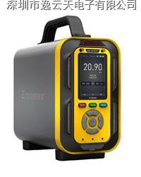 手提式氮氧化物分析仪 PTM600-NOX