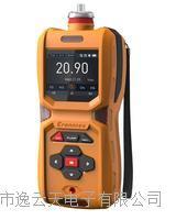 MS600便携式六合一空气质量检测仪 MS600-IAQ