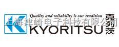 日本共立克列茨(KYORITSU)