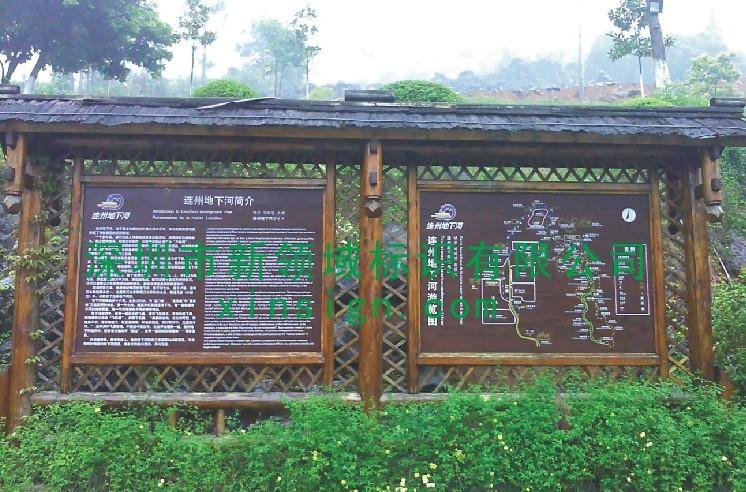 连州地下河(5A)
