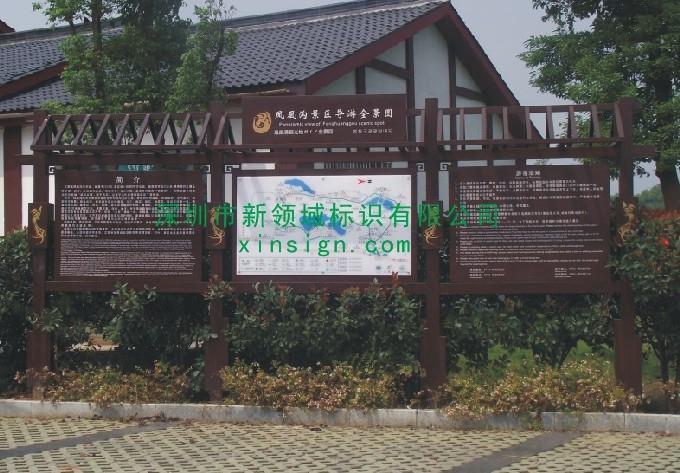 江西凤凰沟(4A)