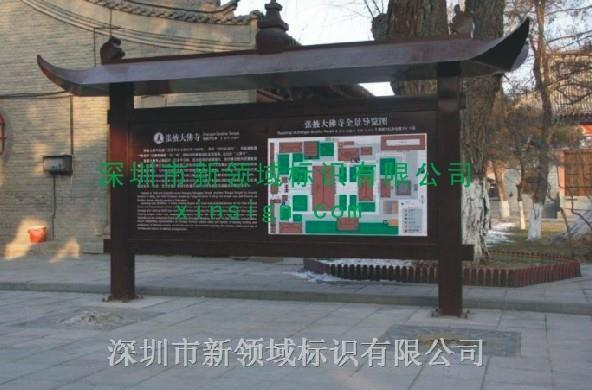 甘肃张掖大佛寺(4A)