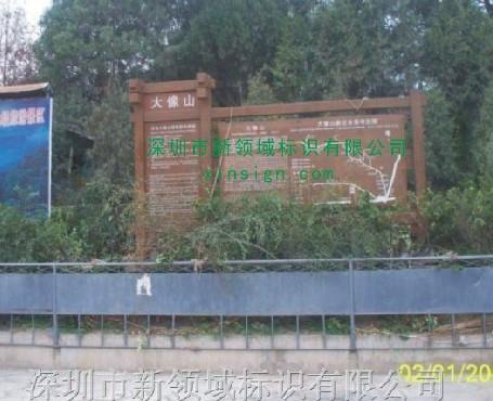 甘肃大象山(4A)