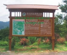 广东镇山国家森林公园(4A)