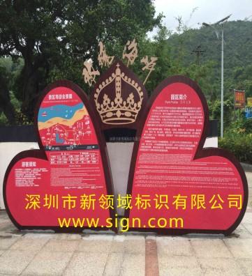 深圳玫瑰海岸(4A)