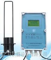 九波WL-1A1明渠超声波流量计 明渠流量计 环保局备案专用品牌