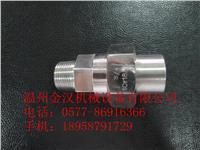 壓墊式直通管接頭 JB970