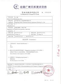 Certification for transport goods